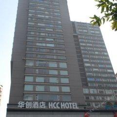 Chongqing Huachuang Hotel вид на фасад фото 2