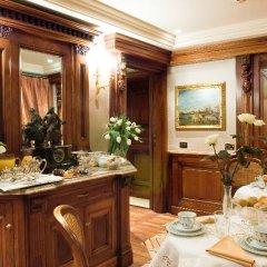 Отель Bellevue & Canaletto Suites Италия, Венеция - отзывы, цены и фото номеров - забронировать отель Bellevue & Canaletto Suites онлайн питание фото 3