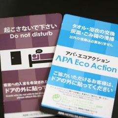 Отель APA Hotel Nihombashi-Hamachoeki - Minami Япония, Токио - отзывы, цены и фото номеров - забронировать отель APA Hotel Nihombashi-Hamachoeki - Minami онлайн в номере фото 2