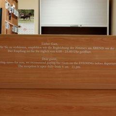 Отель PrivatHotel Probst Германия, Нюрнберг - отзывы, цены и фото номеров - забронировать отель PrivatHotel Probst онлайн интерьер отеля фото 3