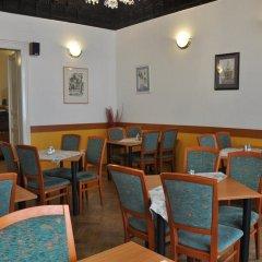 Отель City Centre Чехия, Прага - 13 отзывов об отеле, цены и фото номеров - забронировать отель City Centre онлайн питание фото 2