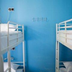 Red Hostel - Adults Only Москва ванная