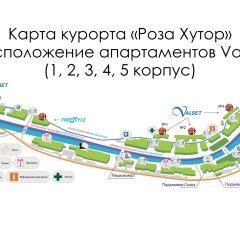 Апартаменты VALSET от AZIMUT Роза Хутор Красная Поляна с домашними животными
