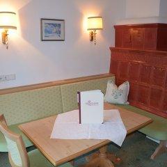 Отель Alpenjuwel Jäger гостиничный бар
