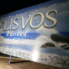 Отель Flisvos с домашними животными