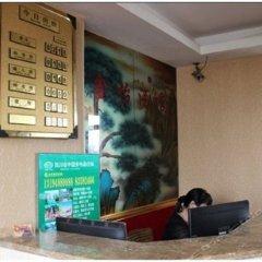 Xinyi Business Hostel интерьер отеля