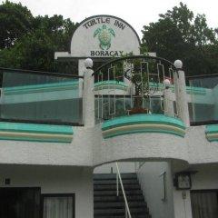 Отель Turtle Inn Resort Филиппины, остров Боракай - 1 отзыв об отеле, цены и фото номеров - забронировать отель Turtle Inn Resort онлайн фото 5
