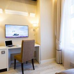 Мини-отель Далиси удобства в номере фото 2