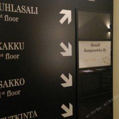 Hotel Katajanokka, Helsinki, A Tribute Portfolio Hotel фото 6
