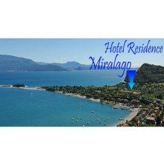 Отель Residence Miralago Rooms & Apartments Италия, Манерба-дель-Гарда - отзывы, цены и фото номеров - забронировать отель Residence Miralago Rooms & Apartments онлайн с домашними животными