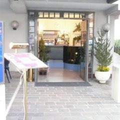 Hotel Paloma гостиничный бар