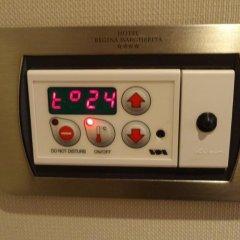 Hotel Regina Margherita удобства в номере фото 2