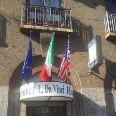 Отель Leonardo da Vinci Италия, Милан - отзывы, цены и фото номеров - забронировать отель Leonardo da Vinci онлайн гостиничный бар