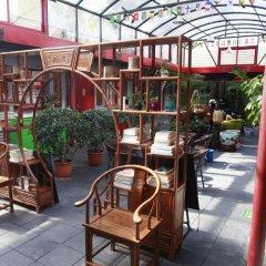 Beijing Yue Bin Ge Courtyard Hotel фото 4