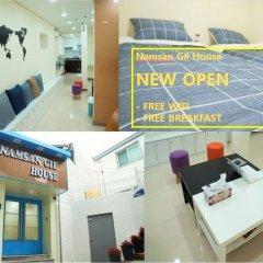 Отель Namsan Guest House 2 детские мероприятия