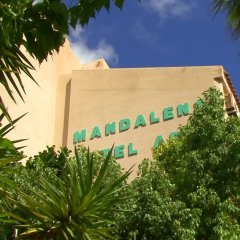 Mandalena Hotel Apartments Протарас вид на фасад
