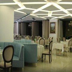 Uzungol Onder Hotel & Spa Турция, Узунгёль - отзывы, цены и фото номеров - забронировать отель Uzungol Onder Hotel & Spa онлайн помещение для мероприятий