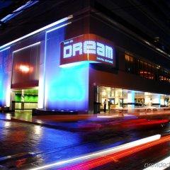 Отель Dream Bangkok гостиничный бар