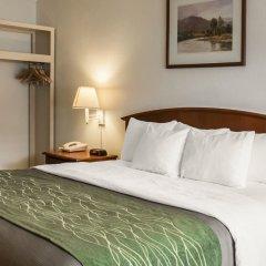 Отель Rodeway Inn And Suites On The River Чероки фото 16
