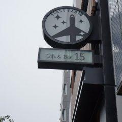 Отель First Cabin Tsukiji фитнесс-зал фото 3