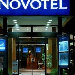 Отель Novotel Porto Gaia банкомат