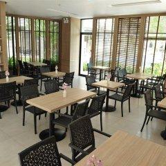 Отель At Mind Serviced Residence Pattaya питание