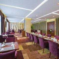 AVIC Hotel Beijing питание