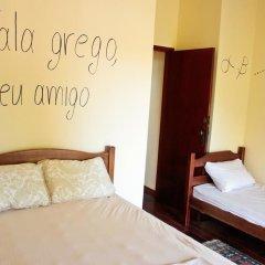 Espaço Viagi Hostel комната для гостей