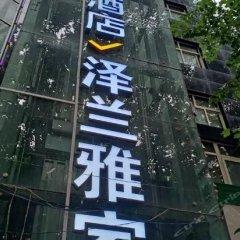 Zelanyajia Business Hotel вид на фасад фото 4
