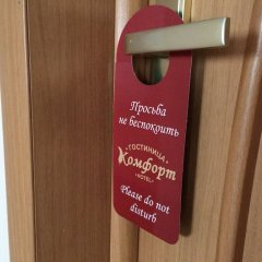 Гостиница Комфорт Липецк удобства в номере