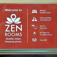 Отель Zen Rooms Surasak 2 Бангкок интерьер отеля фото 3