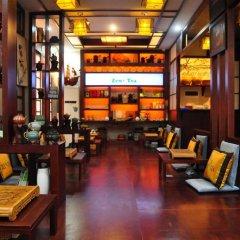 Tea Hotel Hanoi гостиничный бар