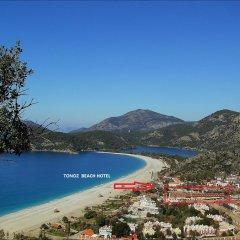 Tonoz Beach Турция, Олудениз - 2 отзыва об отеле, цены и фото номеров - забронировать отель Tonoz Beach онлайн приотельная территория