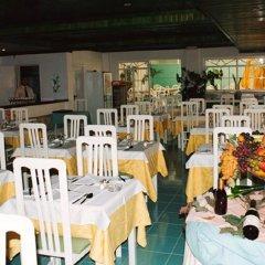 Отель CALEMA Монте-Горду помещение для мероприятий