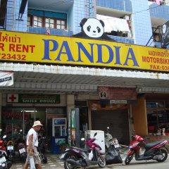 Отель Pandia House парковка