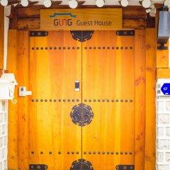 Отель Gung Guesthouse Южная Корея, Сеул - отзывы, цены и фото номеров - забронировать отель Gung Guesthouse онлайн городской автобус