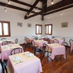 Отель Bed And Venice Венеция помещение для мероприятий