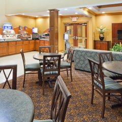 Отель Holiday Inn Express & Suites Somerset Central питание фото 3