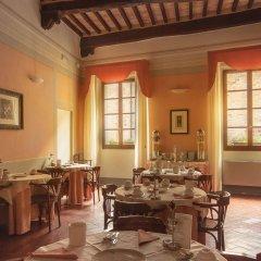Отель LAntico Pozzo Италия, Сан-Джиминьяно - отзывы, цены и фото номеров - забронировать отель LAntico Pozzo онлайн питание