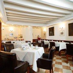 Отель San Sebastiano Garden Венеция питание
