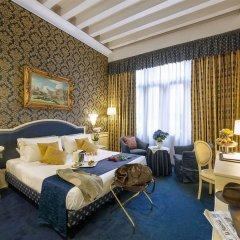 Duodo Palace Hotel комната для гостей фото 3