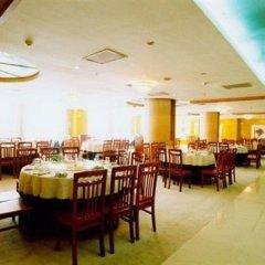 Отель CANAAN Сиань питание фото 2