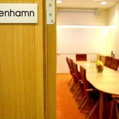 Отель KUNGSBRON Стокгольм помещение для мероприятий фото 2