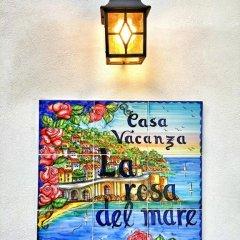 Отель La Rosa Del Mare интерьер отеля