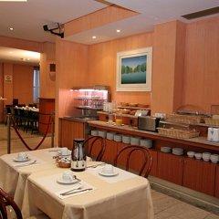 Hotel Aris питание фото 3