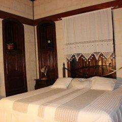 Отель Asude Konak - Special Class комната для гостей