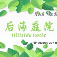 Отель Patong Hillside фото 15