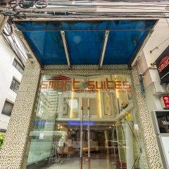 Отель Smart Suites Bangkok Бангкок детские мероприятия