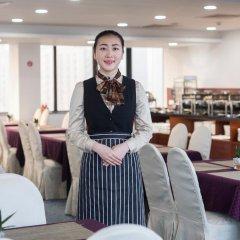 Sino Hotel Guangzhou