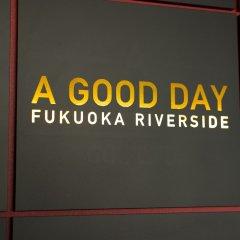 Отель A Good Day Fukuoka Riverside Фукуока спа